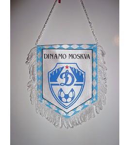 WIMPEL Pennant Fanion football - DYNAMO MOSKVA