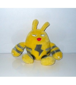 PELUCHE POKEMON OFFICIELLE ELEKTID (20x23cm)