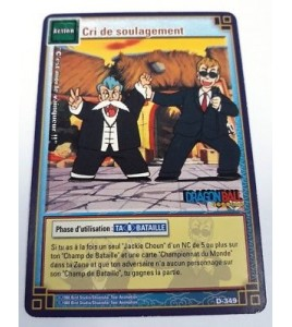 Carte Dragon Ball Z Cri de soulagement D-349