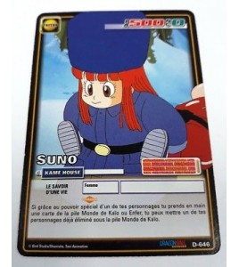 Carte Dragon Ball Z Suno D-646
