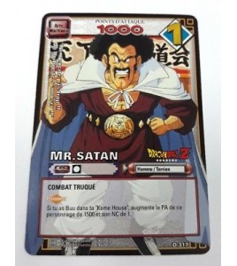 Dragon ball Z Mr. Satan D-317