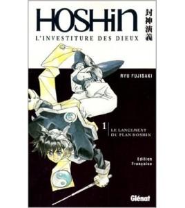 Hoshin Tome 1 Le Lancement Du Plan Hoshin