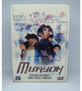Muryoh - Edition Simple - Coffret 5 DVD - Version Originale