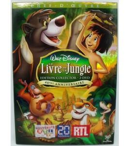 Le Livre de la Jungle Édition Collector 40ème Anniversaire  DVD Disney MD01