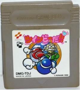 TwinBee Da! sur Game Boy  Version Japonaise GB31