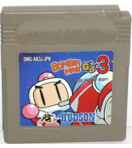 Bomberman GB 3 sur Game Boy  Version Japonaise GB35