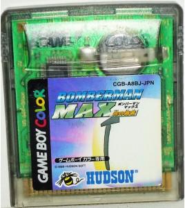 Bomberman Max: Blue Champion Version NSTC  JAP sur Game Boy Color