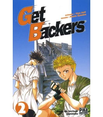 Get Backers Tome 02
