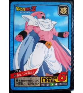 CARTE CARD JAP  DRAGON BALL Z  N-¦ 556 POWER LEVEL 9