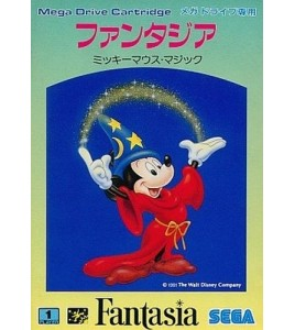 Fantasia sur Mégadrive Japonaise