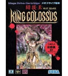 King Colossus sur Mégadrive Japonaise