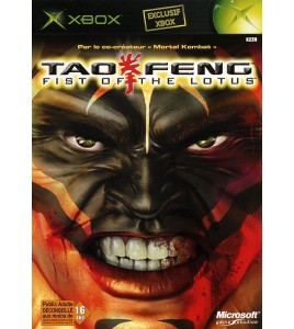 Tao Feng Fist of The Lotus sur Xbox