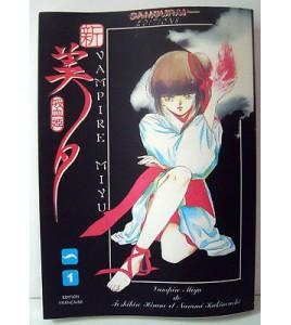 MANGA  BD VAMPIRE MIYU VOLUME 1 SAMOURAI EDITIONS 1995